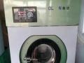 洗衣店全套设备