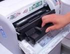 宝山大华新村大场镇:维修租赁打印机 复印机电脑 硒鼓加粉30