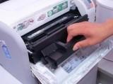 寶山大華新村大場鎮中環線附維修租賃打印機 復印機電腦硒鼓加粉