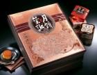 深圳市智恩品牌策划设计公司-专注品牌策划及包装设计
