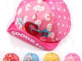 帽子 夏天防晒字母G刺绣儿童网帽 户外翻边帽外贸儿童太阳帽批发