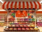 零食店加盟2016首选良品铺子让你月过5万不是梦