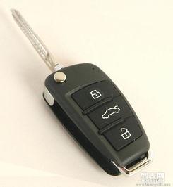 武汉关山配汽车遥控钥匙027 87288802高清图片