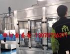玻璃水设备防冻液设备洗车液设备轮胎蜡设备免费加盟提供配方