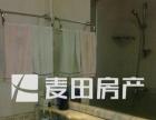 整租 江滨西大 碧水芳洲 标准4房 居家装修