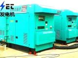 澄海地区发电机出租,澄海发电机租赁,澄海那里租用发电机组