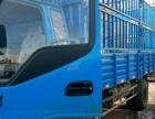 货车出租 6.2米长 能拉10吨