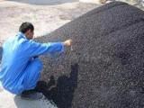 沥青胶泥多少钱一吨