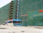 上海松江腳手架專業搭建
