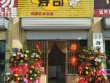 小丸子寿司店