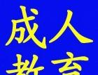 来宾函授招生2017年桂林理工大学函授给排水工程(专升本)