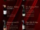 周品尝员沈城钜献 7款优质红酒