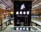 榆次 顺城街百货大楼欧尚珠宝 专柜转让商场专柜 摊位柜台