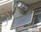 夏张镇 太阳能出售 安装 维修 中央空调分机口安装 厨电维修