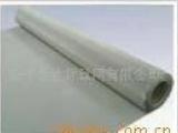 厂价供应10丝90目不锈钢网
