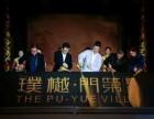 杭州庆典舞台启动道具租赁