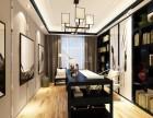 天津家庭装修,室内装修,别墅装修,二手房旧房翻新