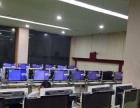新安县网吧整体转让周边学校客源稳定