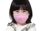 振馨口罩防雾霾 活性炭口罩 春夏款儿童口罩 防颗粒口套
