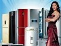 合肥空调维修 洗衣机 热水器 煤气灶 油烟机维修