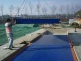 80吨U型梁地磅,10米12米14米都有
