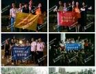 江西赣州纵力第二届九九演说文化节即将来临