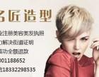 代理审批北京美容美发卫生许可证费用