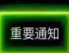 强胜驾校暑期招生