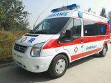 海南省120救护车海口市三亚市南宁市成都市广州市救护车出租