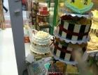 面包蛋糕店整体转让