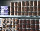 罐装零食加盟 地方特产厂家直供微信货源