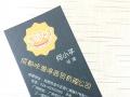 【贡茶】贡茶加盟 奶茶加盟+0经验+万元开店