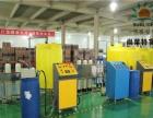 环保燃料锅炉,排放符合国家标准,锅炉改造好商机