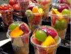 开一家每日新鲜水果吧需要哪些条件?加盟门槛很低!