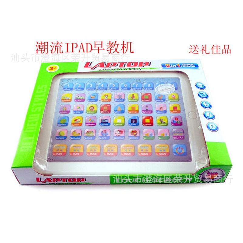 热销玩具 ,儿童早教机,益智玩具,仿真IPAD多功能学习机批发