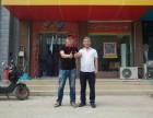 河南郑州汉堡加盟店-麦基客汉堡炸鸡连锁
