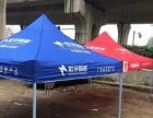 帐篷,折叠帐篷处理仅需150元