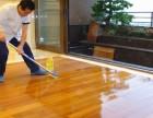 渝中区清洁公司