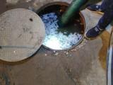 北京地区抽化粪池 地下室抽隔油池 价格合理