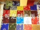 悦然工艺品厂家批发丝绸鼠标垫蛇年20元特
