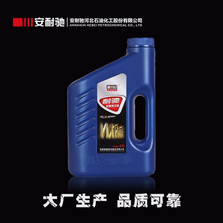 石家庄润滑油厂家直销安耐驰4L抗磨液压油 量大从优