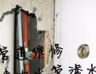 武昌,东亭,水龙头维修水管改造 安装马桶台盆维修