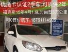 马自达睿翼2011款 睿翼 轿跑车 2.0 自动 精英版