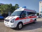 广州市救护车出租长途救护车正规120急救车出租