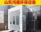电加热汽车喷烤漆房怀化供应商 专业安装设计各类烤漆
