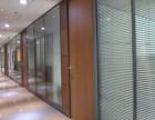 临沂办公隔断认识到办公环境对企业效率的影响