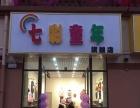 汤阴 上亿广场童装区 服饰鞋包 商业街卖场