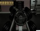 许昌健身教练培训