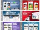 微信营销宝 郑州专业微信营销 微信公众号开发