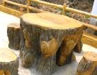 承接园林大型景观、假山、凉亭、生态酒店、仿木等工程
